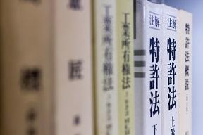(追加募集)平成30年度「兵庫県中小企業等外国出願支援」公募のお知らせ 申請期間:7/17~8/17