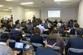 【開催レポート】ひょうご・神戸 産学連携 環境・エネルギーセミナー&相談会(2020.2.13開催)
